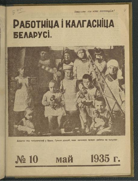 3ok1844_1935_n_10.pdf