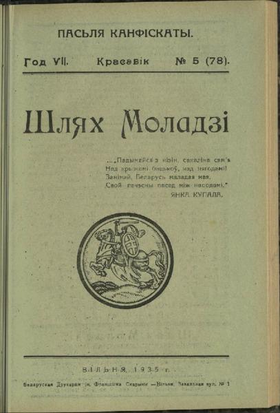 19in2726_1935_n_5.pdf