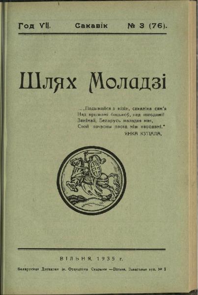 19in2726_1935_n_3.pdf