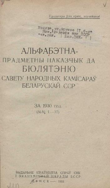 pacaz_1930.pdf