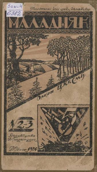 n_2-3_1924.pdf