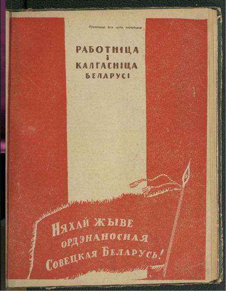3ok1844_1938_n_13.pdf