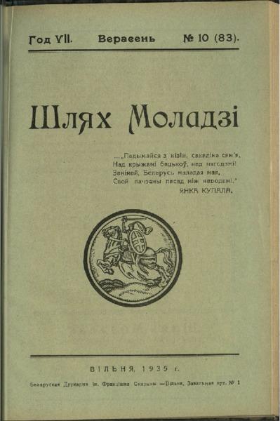 19in2726_1935_n_10.pdf