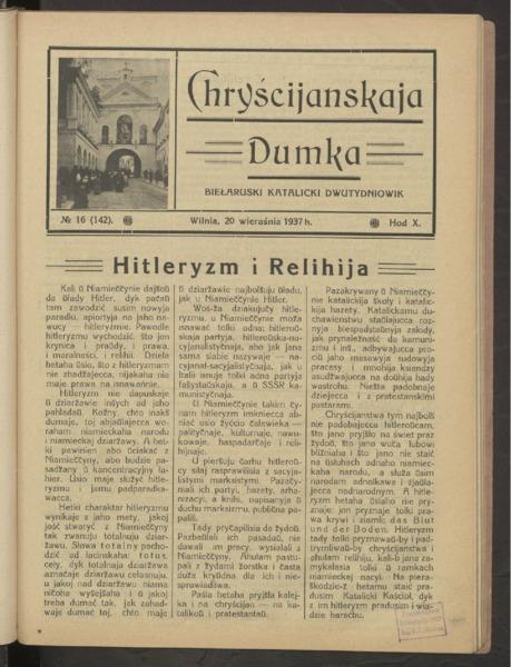 3ok2642_1937_n_16.pdf