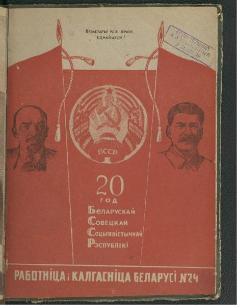 3ok1844_1938_n_24.pdf