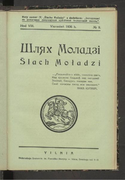 19in2726_1936_n_9.pdf
