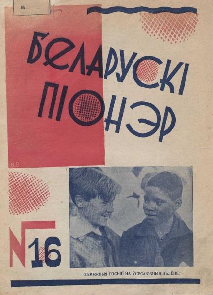 n_16_1929.pdf
