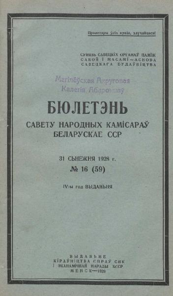 n_16_1928.pdf