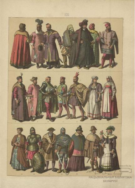 Европейский костюм в иллюстрациях_WM.pdf