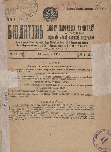n_1_1931.pdf