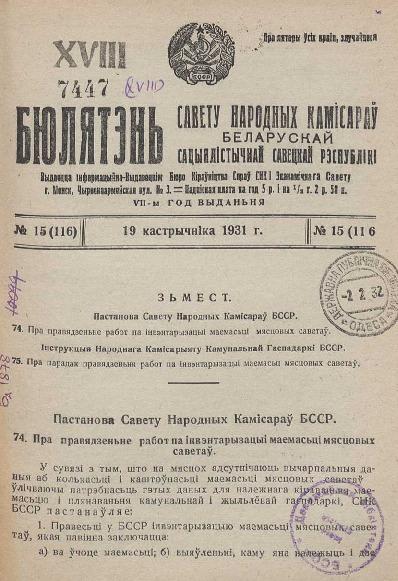 n_15_1931.pdf