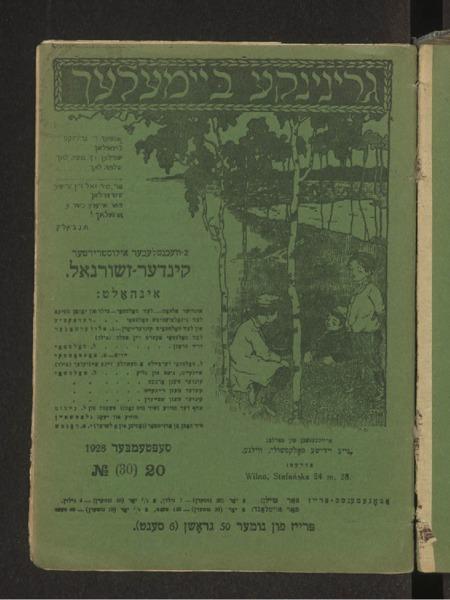 3ok16054_1928_n_20.pdf
