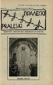 n_4_1935.pdf