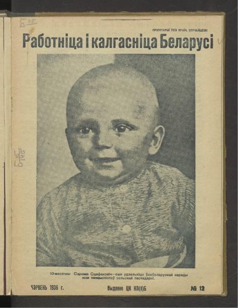 3ok1844_1936_n_12.pdf