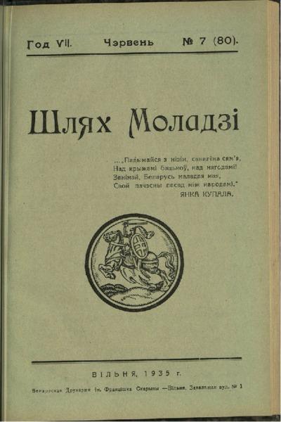19in2726_1935_n_7.pdf