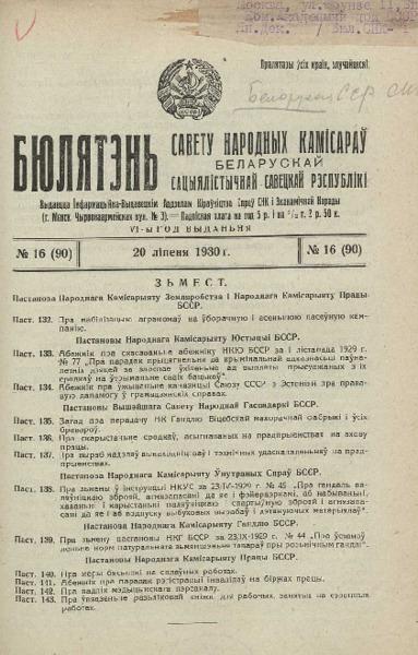 n_16_1930.pdf