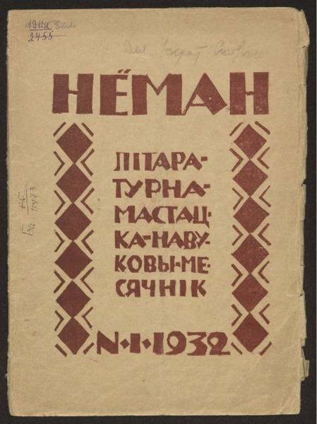 14n_28_1932_n_1.pdf