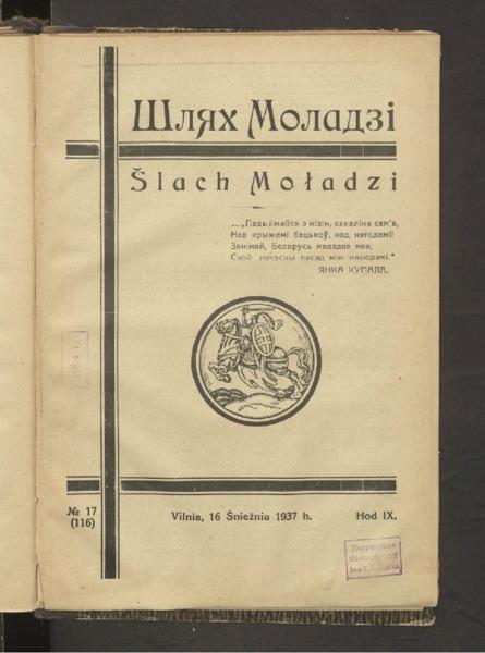 19in2726_1937_n_17.pdf