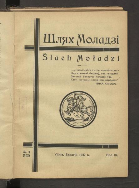 19in2726_1937_n_3.pdf