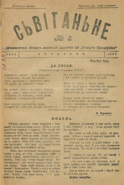 1927_n_3.pdf