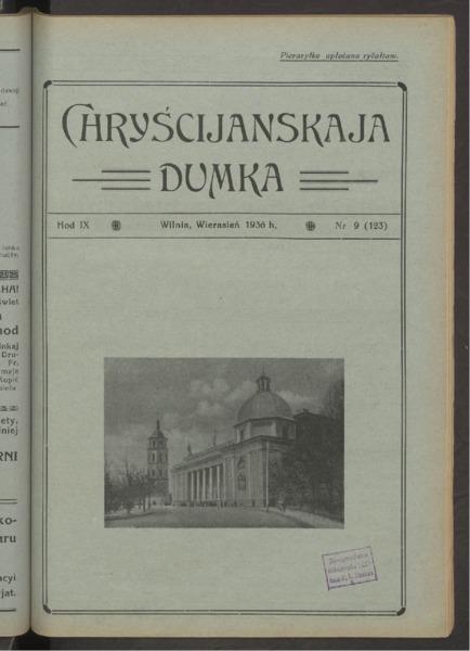 3ok2642_1936_n_9.pdf