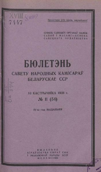 n_11_1928.pdf