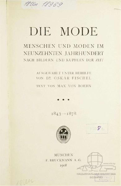 18in18969 Die mode_WM.pdf