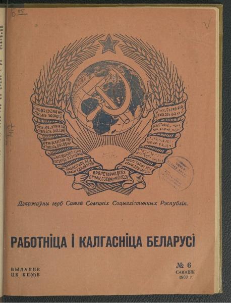 3ok1844_1937_n_6.pdf