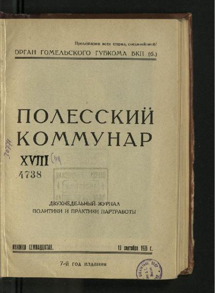 3ok11491_1926_n_17.pdf