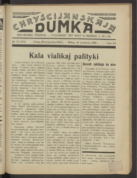 3ok2642_1939_n_13.pdf
