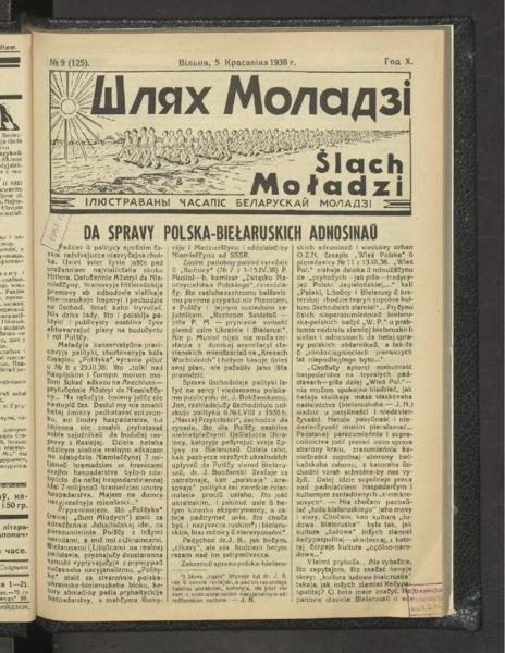 19in2726_1938_n_9.pdf