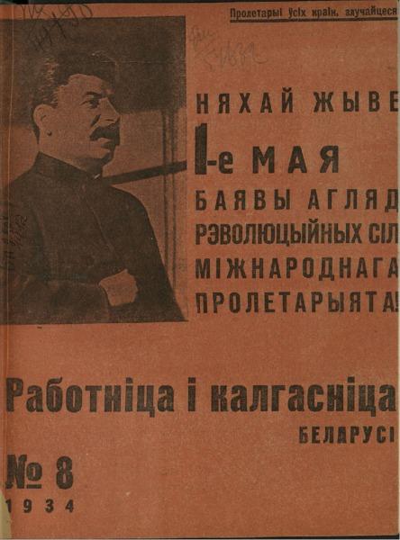 3ok1844_1934_n_8.pdf