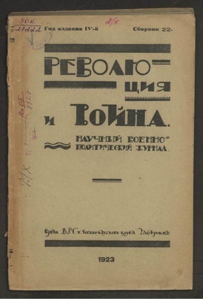 3ok27222_1923_s_22.pdf