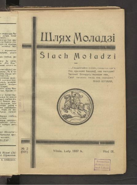 19in2726_1937_n_2.pdf
