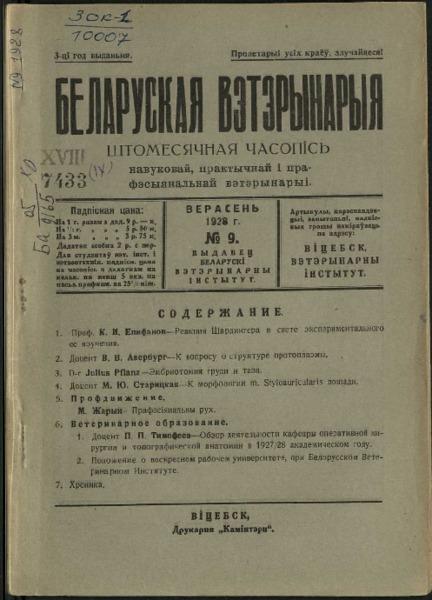 3ok10007_1928_9.pdf