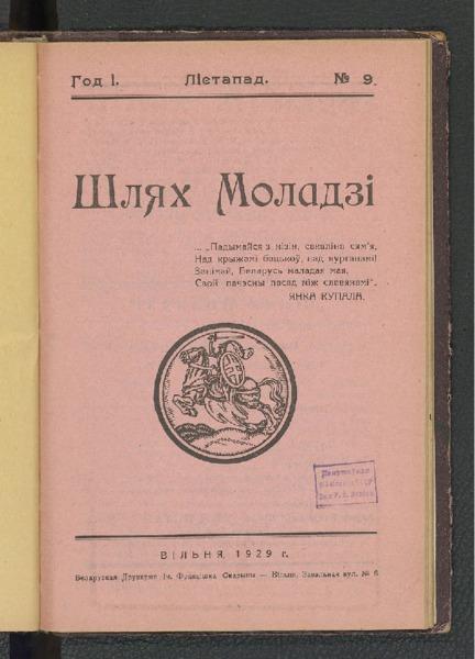 19in2726_1929_n_9.pdf