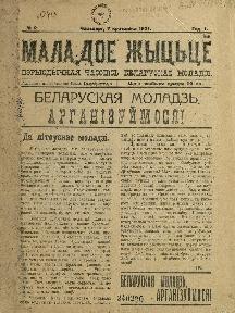 1921_2.pdf