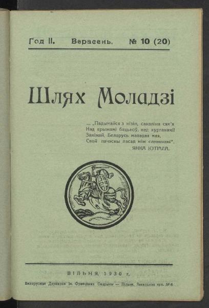 19in2726_1930_n_10.pdf