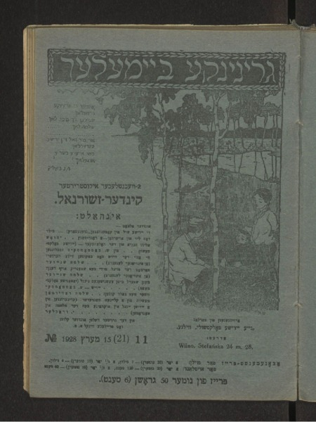 3ok16054_1928_n_11.pdf