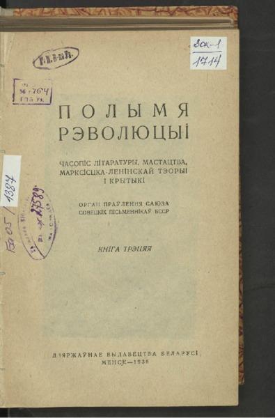 3ok1714_1936_n_3.pdf