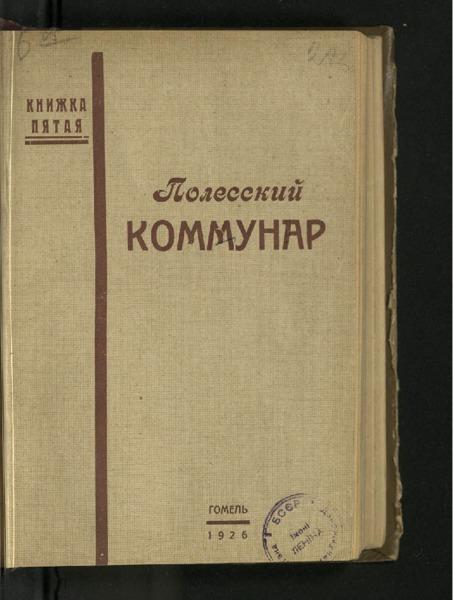 3ok11491_1926_n_5.pdf