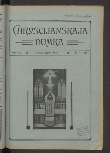 3ok2642_1935_n_7.pdf