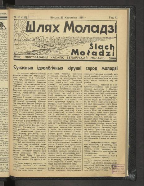 19in2726_1938_n_10.pdf