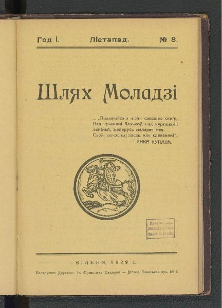 19in2726_1929_n_8.pdf