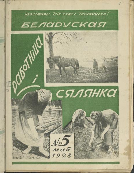 3ok1844_1928_05.pdf