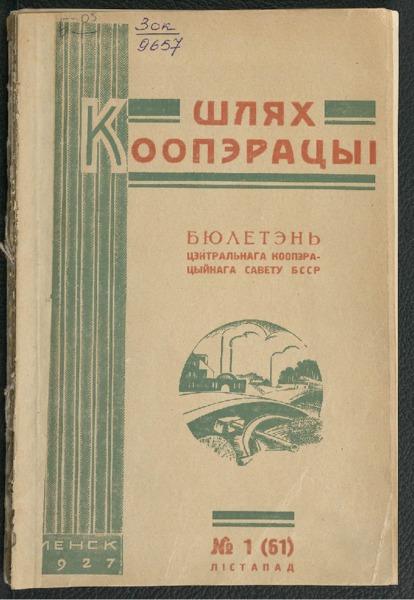 3ok_9657_1927_n_1.pdf