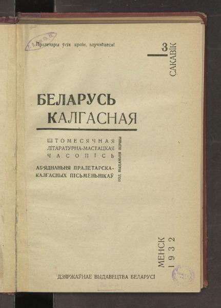 3ok10011_1932_n_3.pdf