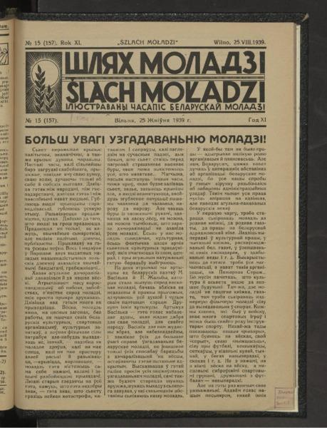 19in2726_1939_n_15.pdf