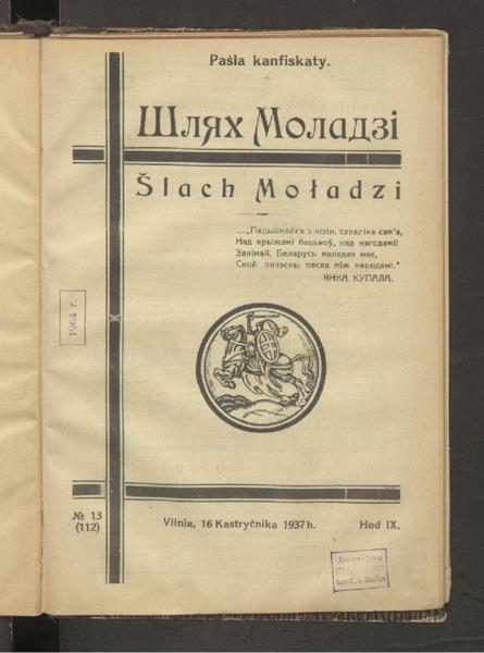 19in2726_1937_n_13.pdf