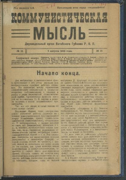 3ok9654_1922_15.pdf